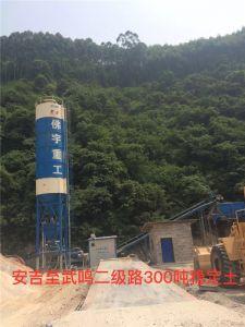安吉至武鸣二级路300吨稳定土