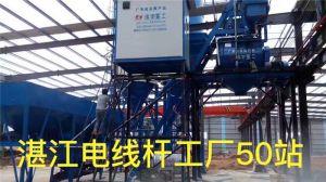 湛江电线杆工厂50站