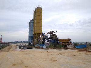 贵港中心港苏湾道路与维场混凝土项目